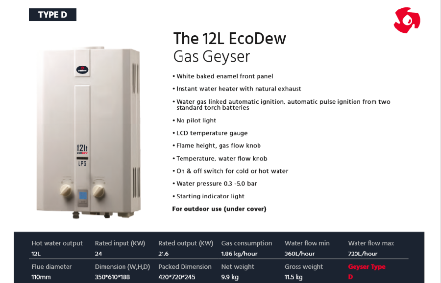 dewhot-low-pressure-12lt-gas-geyser--type-b--installation-both-indoor-and-outdoor-indoor-according-to-sans-100871