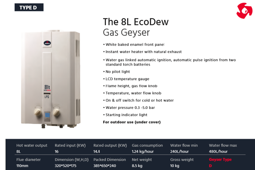 8l-dew-hot-dewhot-gas-geysers-standard-outdoor