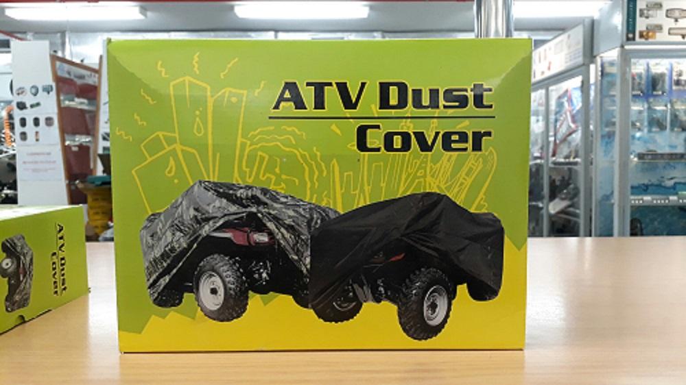 quad-atv-cover-blue-dust-cover