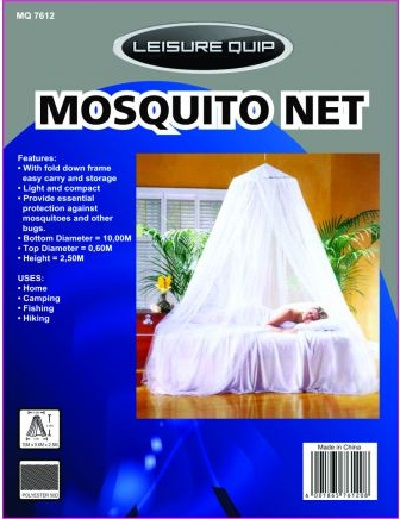 mosquito-net-22-holes-per-sq-cm-mq7613
