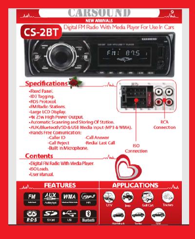 cs-2bt-carsound-car-radio-