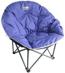 afritrail-large-adult-moon-chair---ac-mlg